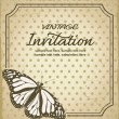 Stock Vector: Vintage invitations