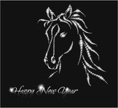 Horse. Happy new year 2014. Vector eps 10 — Stock Vector