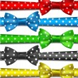 Big ribbons set with bow in peas. — Stockvector