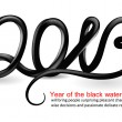 Stock Vector: Year of the black water snake.