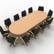 Conference table — Stock Photo #19616165