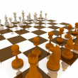 Stock Photo: Chess concept