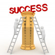 Royalty-Free Stock Photo: Success concept