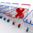 Stock Photo: Cart shopping concept