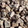 Stock Photo: Angular rock