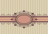 Striped background with lace — Vector de stock