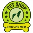 petshop vector logo — Stock Vector