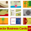 Vector business cards — Stock Vector