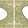 Olive ornamental frames — Stock Vector