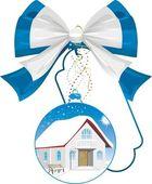 De gift van kerstmis - een huis — Stockvector