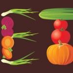 Vegetarian diet. Banner — Stock Vector