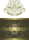Ornamental shining element for design — Stock Vector