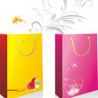 Packings for a gifts — Stock Vector #2788716