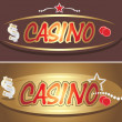 Casino icons for design — Stock Vector