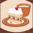 Saucer with cake and coffee cup on the ornamental brown background — Stock Vector