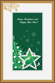 Golden frame with shining star and Christmas tree — Stock Vector