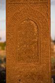 Clouseup av gravsten i ahlat kyrkogård — Stockfoto
