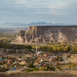 Stock Photo: Cappadocia, Yaprakhisar village