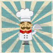 Chef vector — Stock Vector #12466931