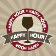 Happy hour — Stock Vector #12880890