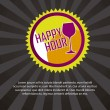 Happy hour — Stock Vector #12881014