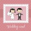 Wedding card — Stock Vector #12882028