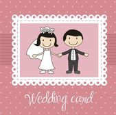 Bröllop kort — ストックベクタ