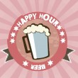 Happy hour — Stock Vector #13406949
