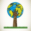 Save planet - Stock Vector