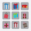 Differents Gifts — Stock Vector