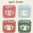 Eyes icons — Stockvektor