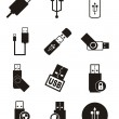 Usb icons — Stock Vector #14733449