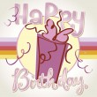 happy birthday — Stock Vector #14735673