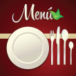 Menu Icons — Stock Vector