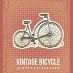 Bike vector — Stock Vector #15790277