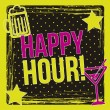 Happy hour — Vettoriale Stock