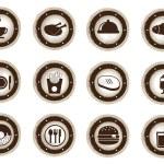 Menu icons — Stock Vector #15957697