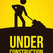 Under construction — Stock Vector #17401595