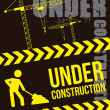 Under construction — Stock Vector #17401679