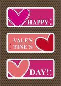 Día de san valentín deay — Vector de stock