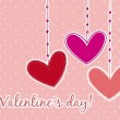 valentines  day — Stockvector #17863421