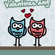 valentines  day — Stockvector #17863739