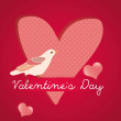 Valentines Day — Stock Vector #18525271