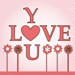 Stock Vector: Love card