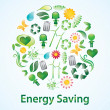 Stock Vector: energy saving