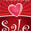 Valentines sale — Stock Vector
