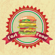 Fast Food Industry — Stock Vector #19024861