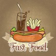 Stock Vector: Fast Food Industry