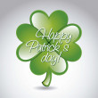 patricks day — Stock Vector