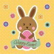 Stock Vector: happy easter